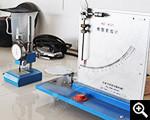 معدات مختبر المطاط شين هاي