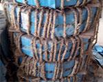 حزمة الحبل