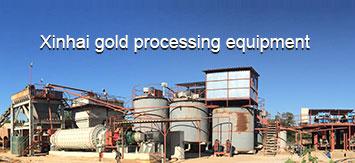 ماكينات استخلاص الذهب-شين هاي