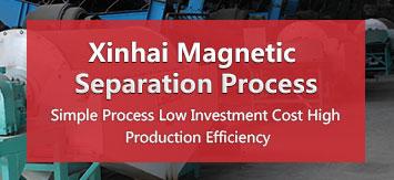 عملية الفصل المغناطيسي من شين هاي