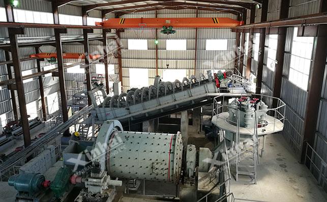أسئلة حول بناء محطة معالجة المعادن